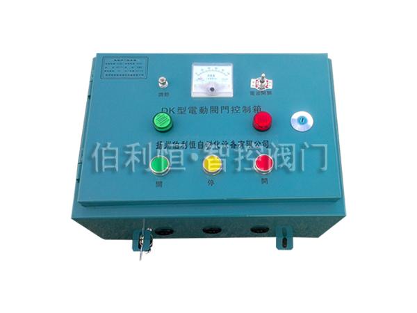 角行程电动执行器